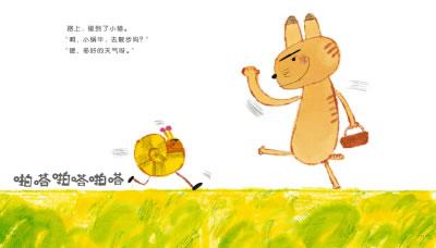 上海借阅绘本《啪嗒啪嗒蜗牛》江苏浙江安徽网上图画