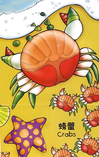 作文我喜欢的动物——螃蟹作文100字我最喜欢的动物小狗300字答:我