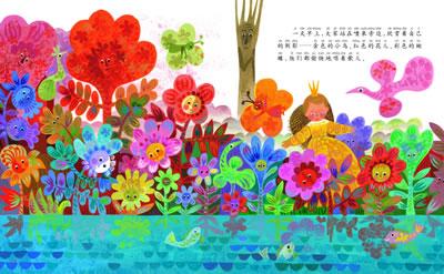 上海借阅绘本《树爷爷》江苏浙江安徽网上图画书绘本