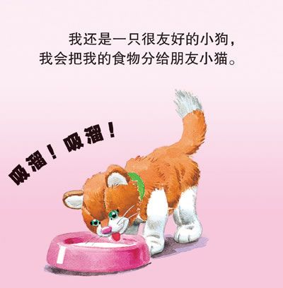 上海借阅绘本《托尼 沃尔夫动物宝宝系列(全6册)》书.