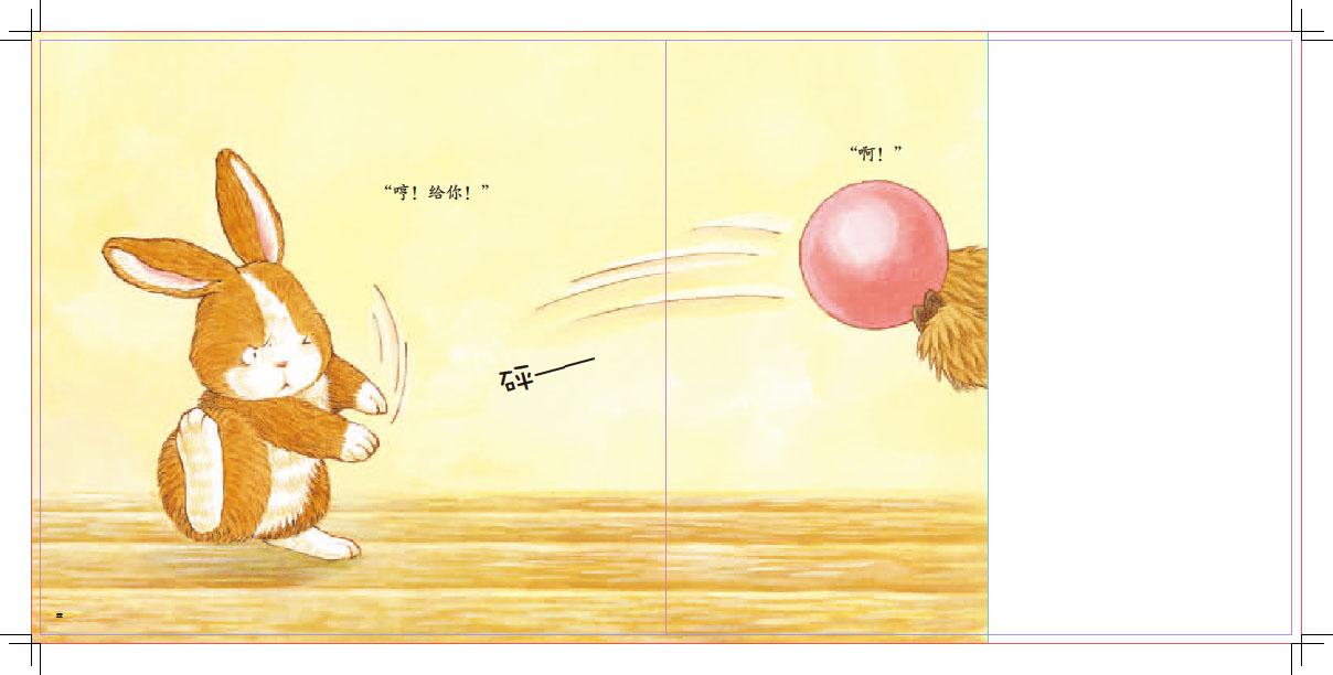 日本产经儿童出版文化奖、日本绘本奖等多项大奖得主最新力作 从日本专业儿童绘本出版社蒲蒲兰社引进,深受好评 本系列以十二生肖为主人公,将发生在孩子身边的故事以充满想象的图画、妙趣横生的语言娓娓道来,帮助幼儿正确对待生活中遇到的问题,健康快乐成长。全书绘图精美细腻,动物形象逼真,故事情节充满童趣。在装帧设计上,充分考虑幼儿活泼、好奇的天性,内文配有可供小读者互动游戏的特殊插页,让小读者尽享阅读乐趣。适合2~5岁孩子自主阅读或亲子共读。