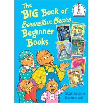 【英文原版】The Big Book of Berenstain Bears Beginner Books(英文原版)
